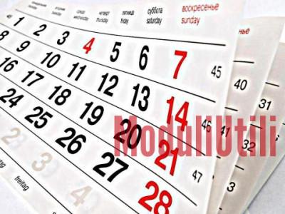 Scadenze Fiscali Gennaio 2016